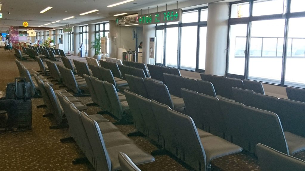 boarding gate-chair
