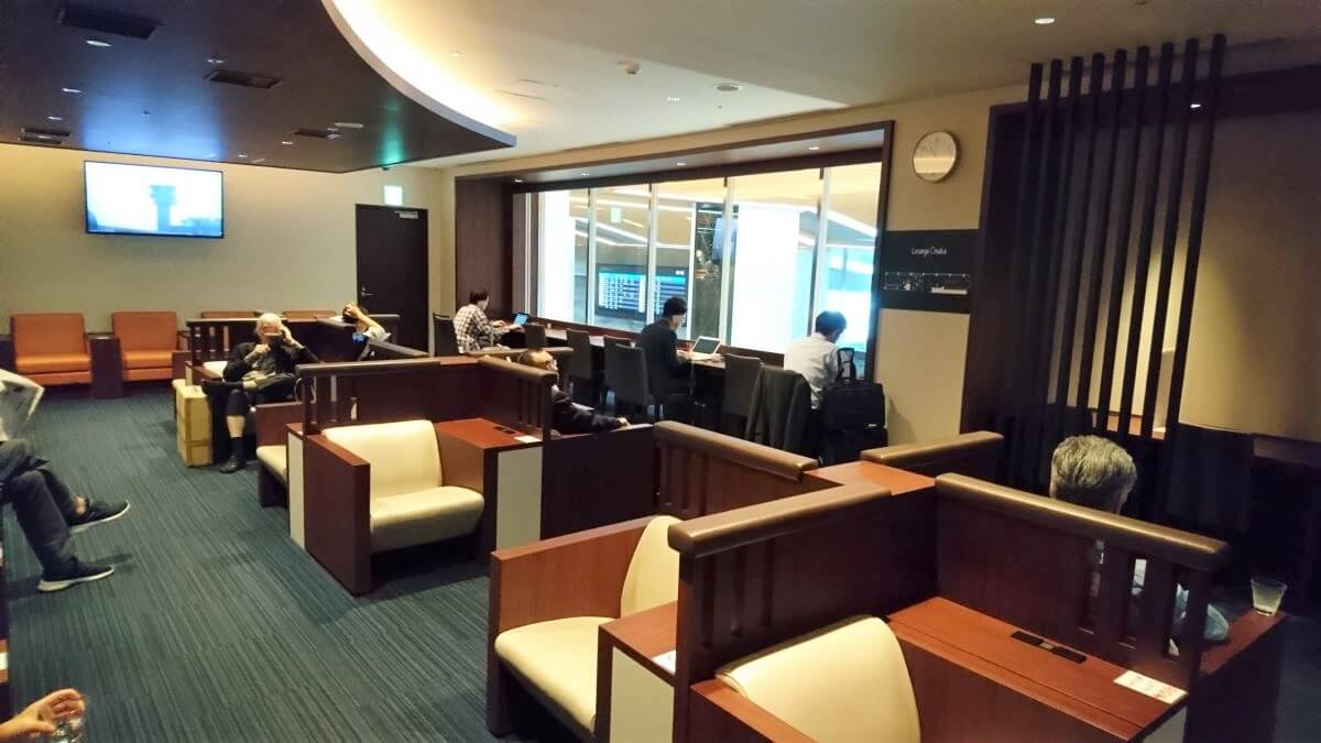 Lounge Osaka