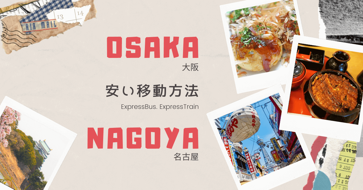 OSAKA-NAGOYA-Access