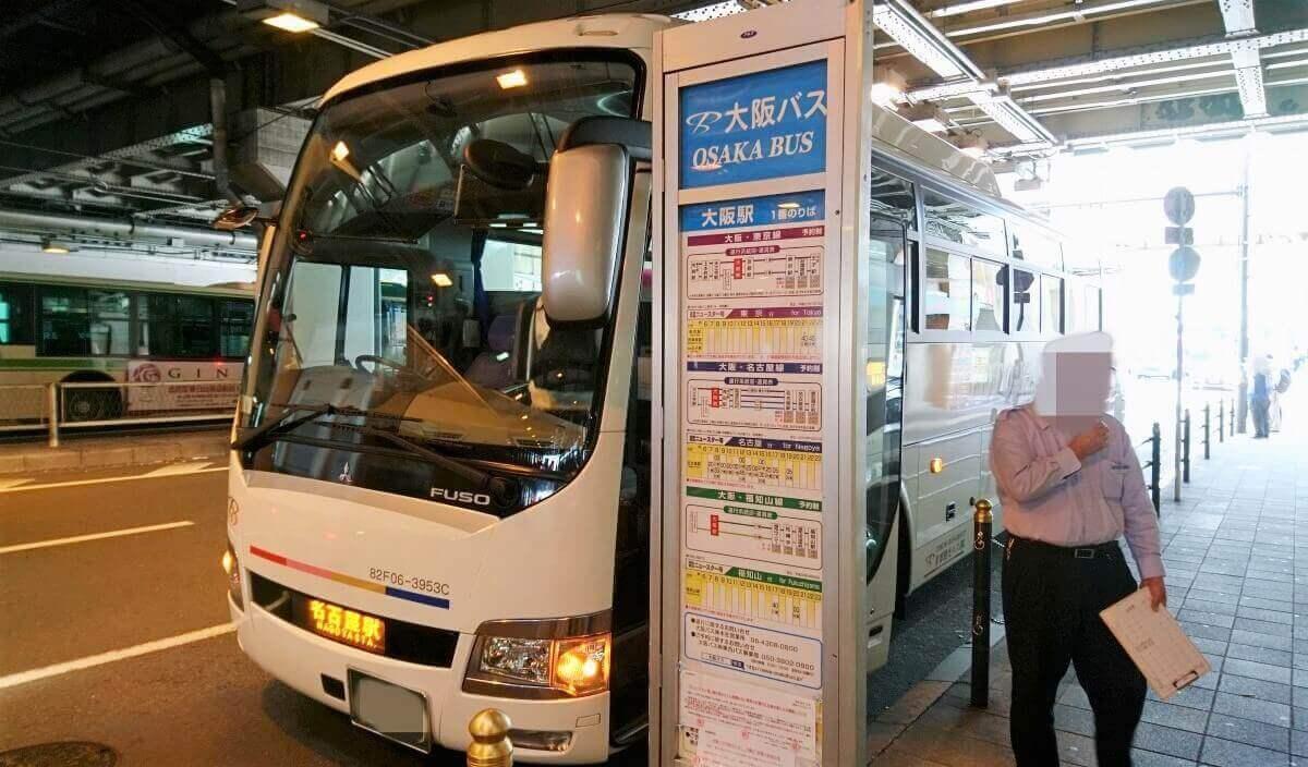 OSAKA-NAGOYA-Bus