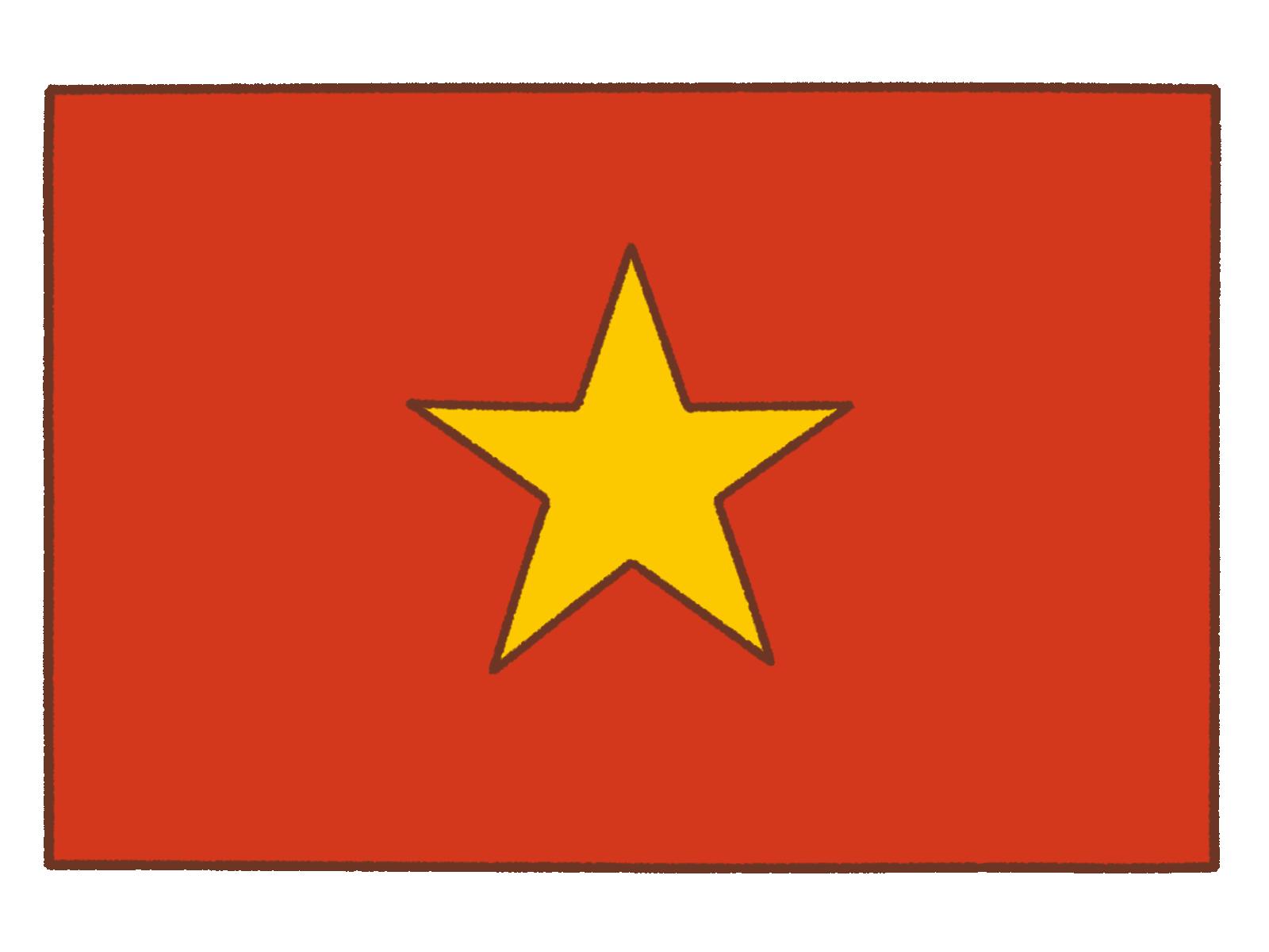 ベトナム Vietnam