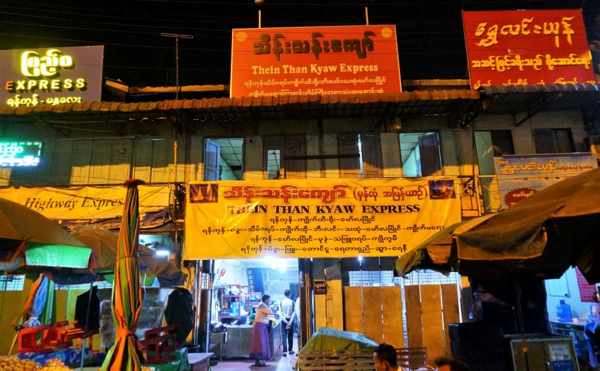 Thein Than Kyaw Expressの場所