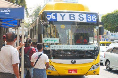 YBS-36