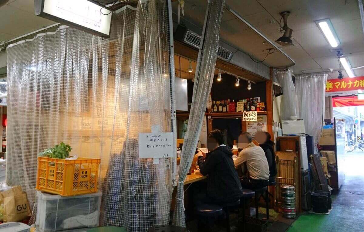 天ぷらとワイン 小島-外観