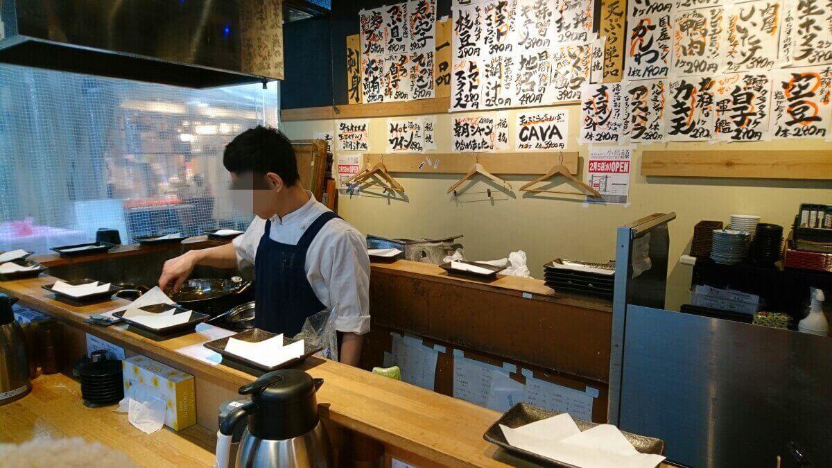天ぷらとワイン 小島-店内