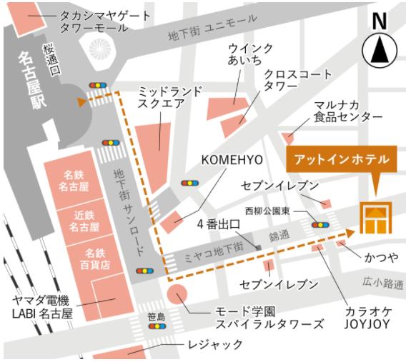 アットインホテル名古屋駅アクセス