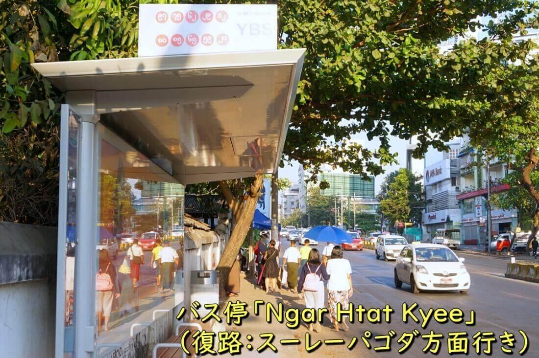 ChauckHtatGyiPagoda-YBS12-bus-stop復路