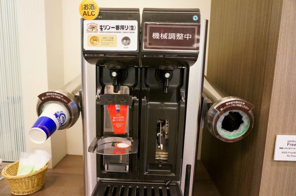 Premiumlounge(プレミアムラウンジセントレア-アルコール)