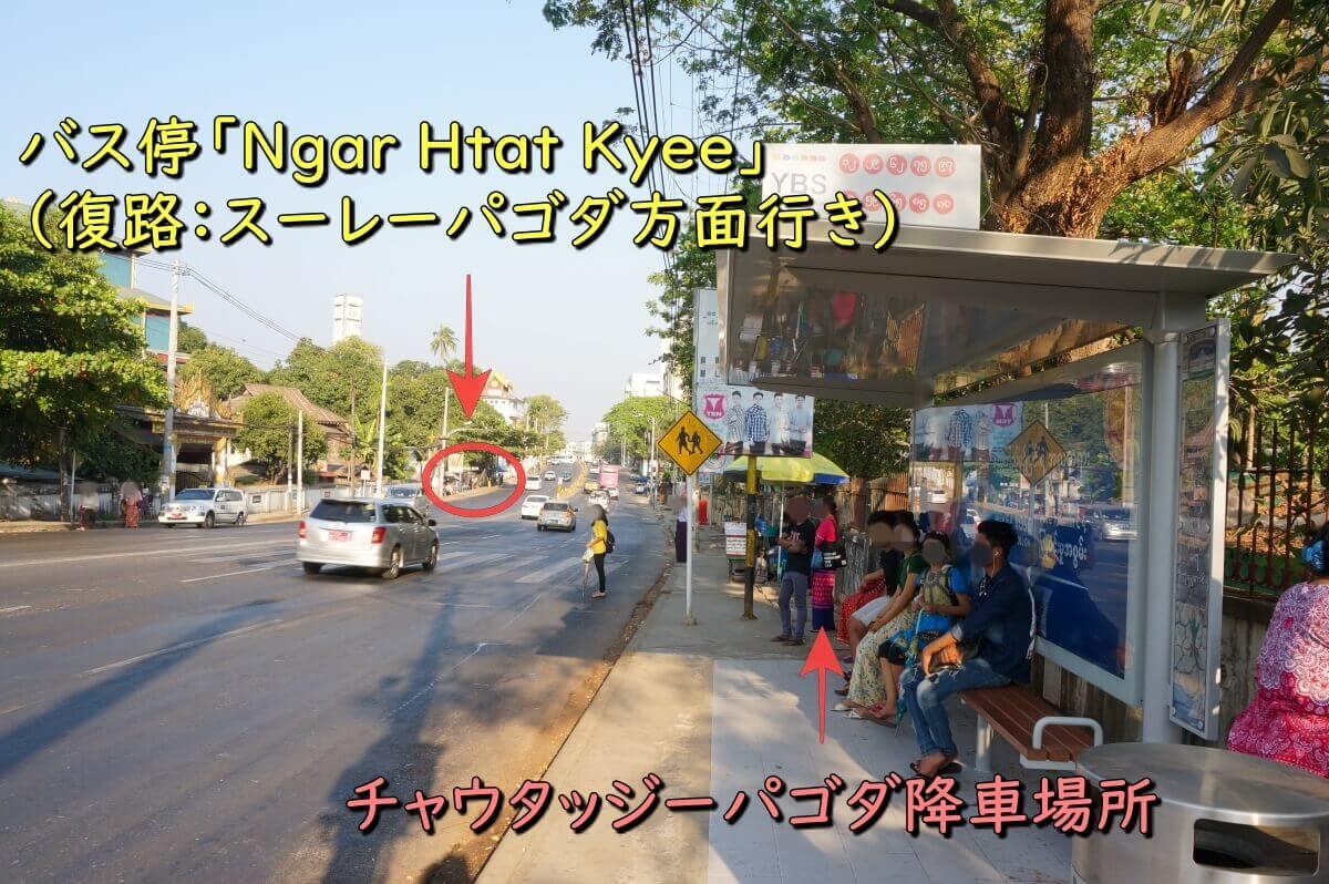 ChauckHtatGyiPagoda-YBS12-bus-stop